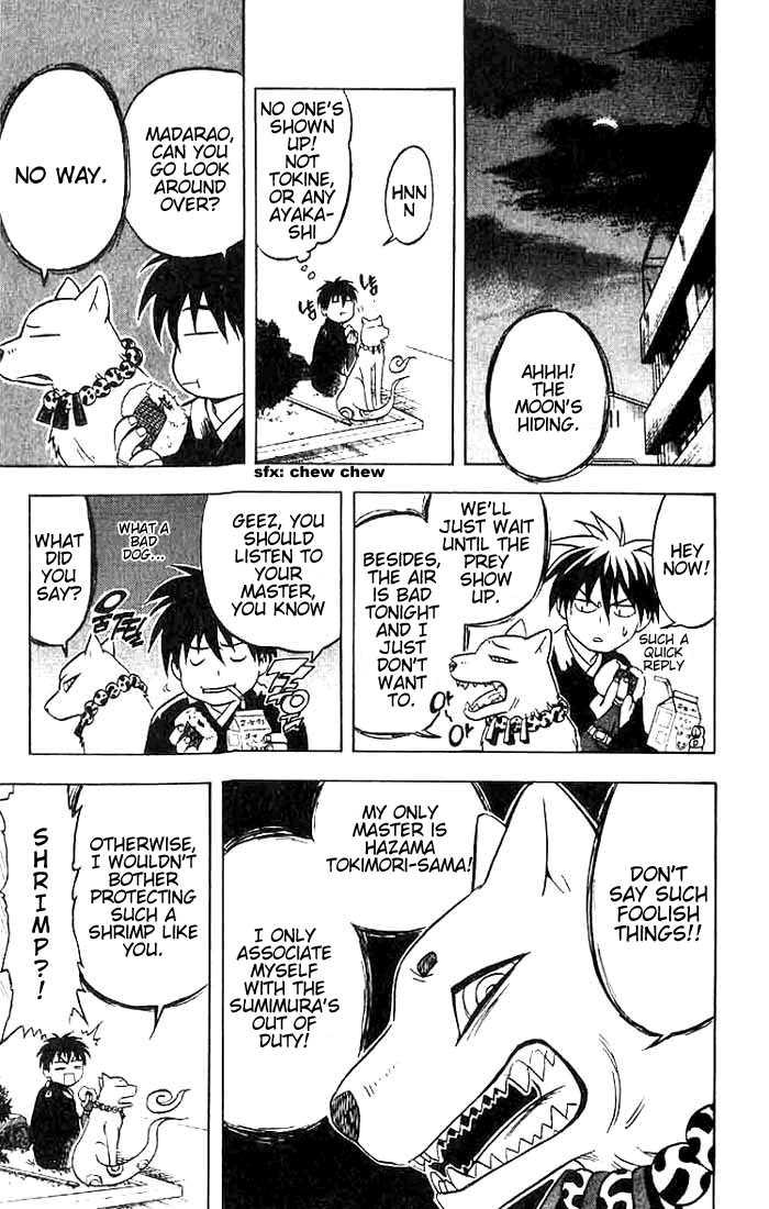 Kekkaishi 20 Page 3