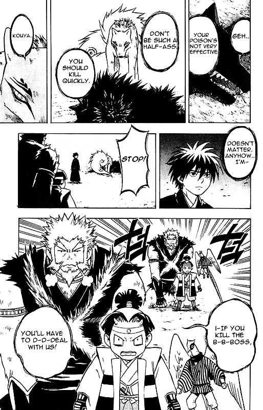 Kekkaishi 24 Page 3
