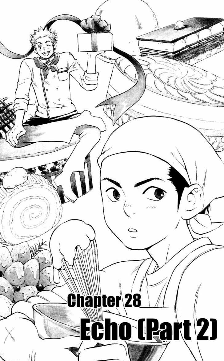 Kekkaishi 28 Page 1