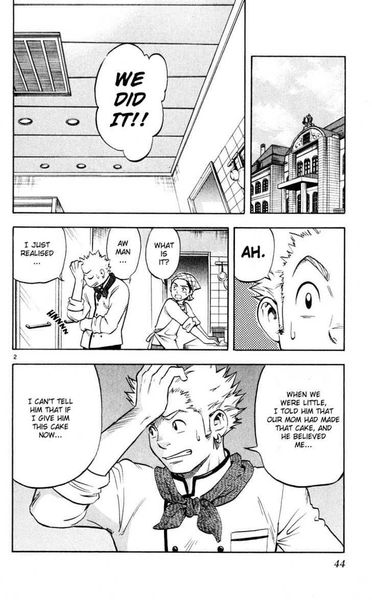 Kekkaishi 29 Page 3