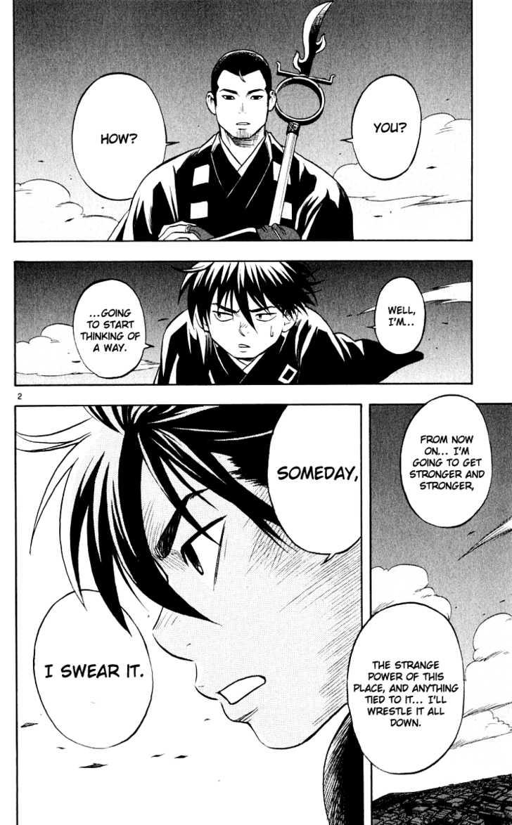 Kekkaishi 35 Page 2