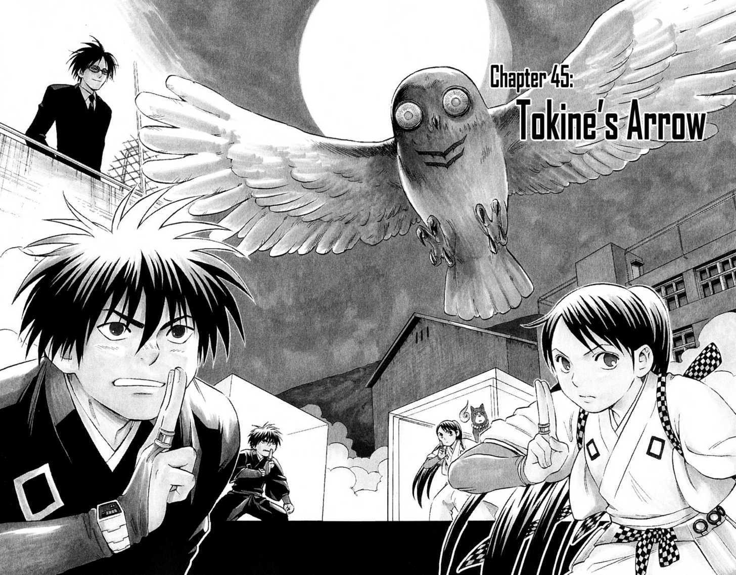Kekkaishi 45 Page 2