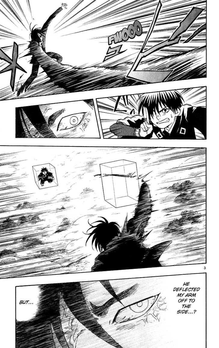 Kekkaishi 47 Page 3
