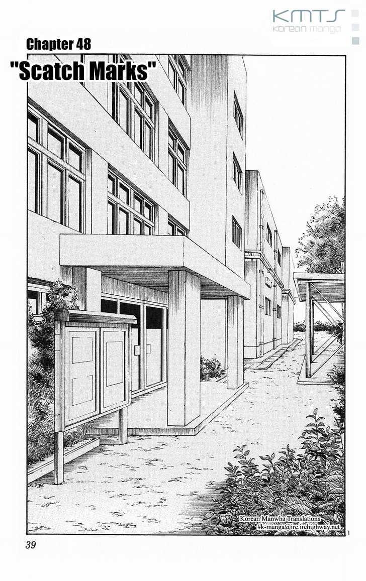 Kekkaishi 48 Page 1
