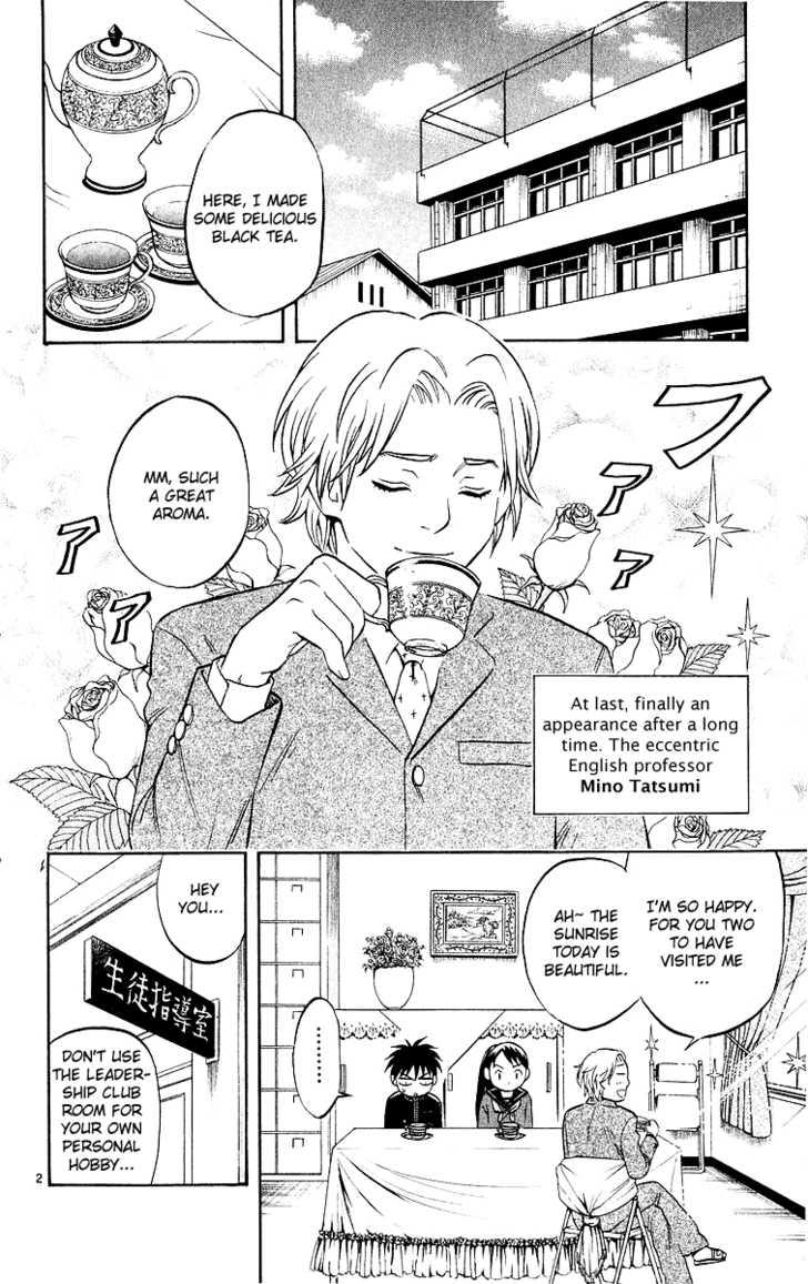 Kekkaishi 48 Page 2