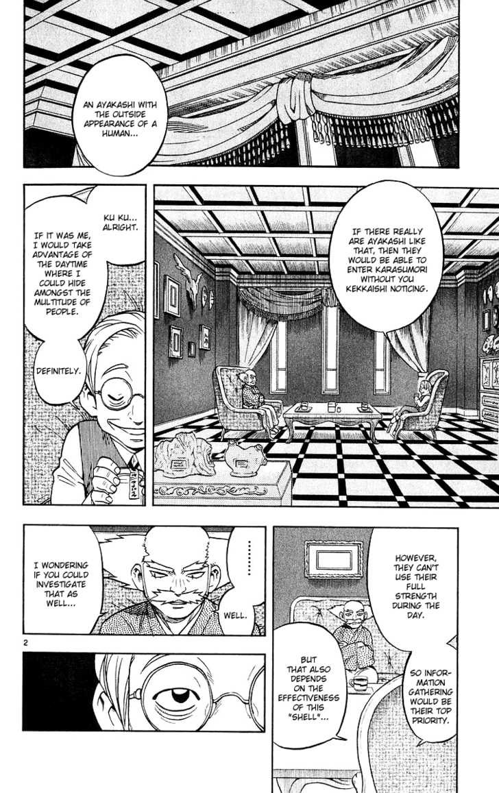 Kekkaishi 51 Page 2