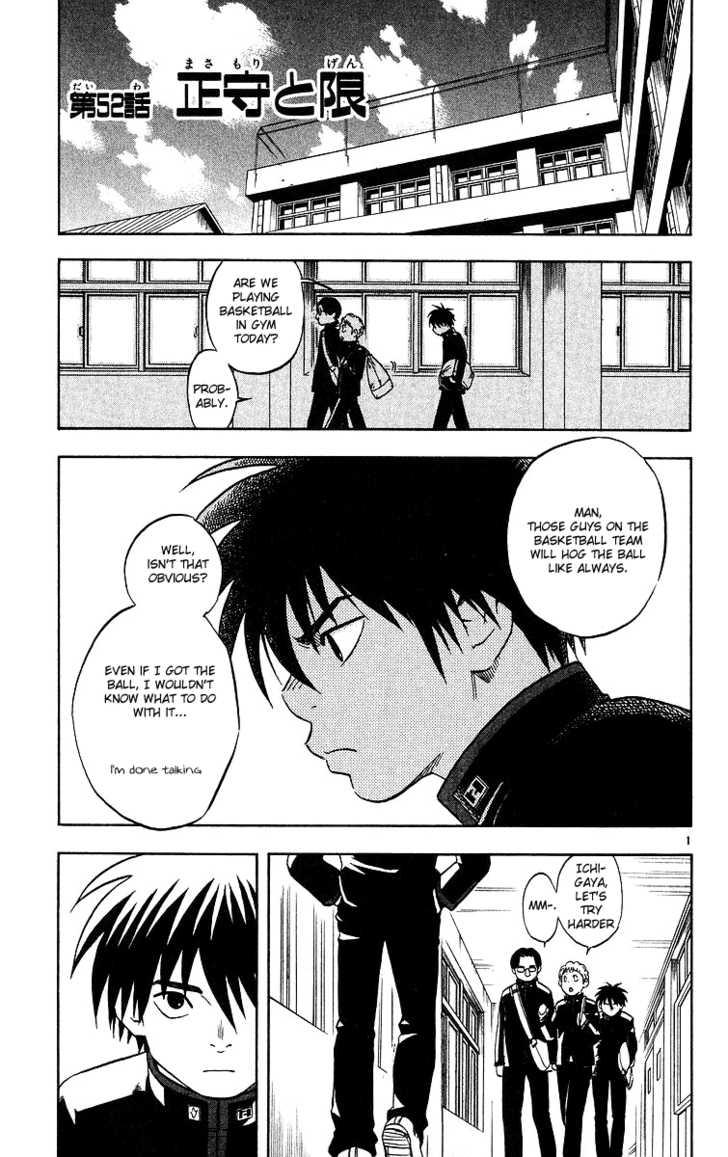 Kekkaishi 52 Page 1