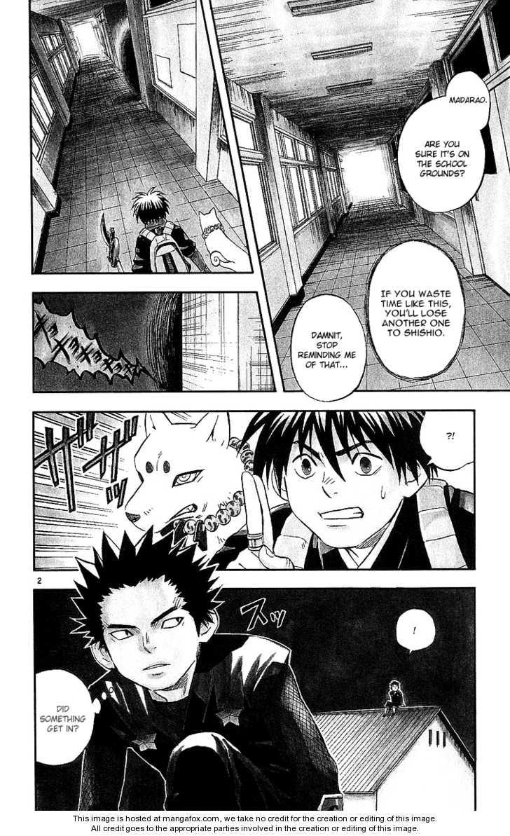 Kekkaishi 53 Page 2