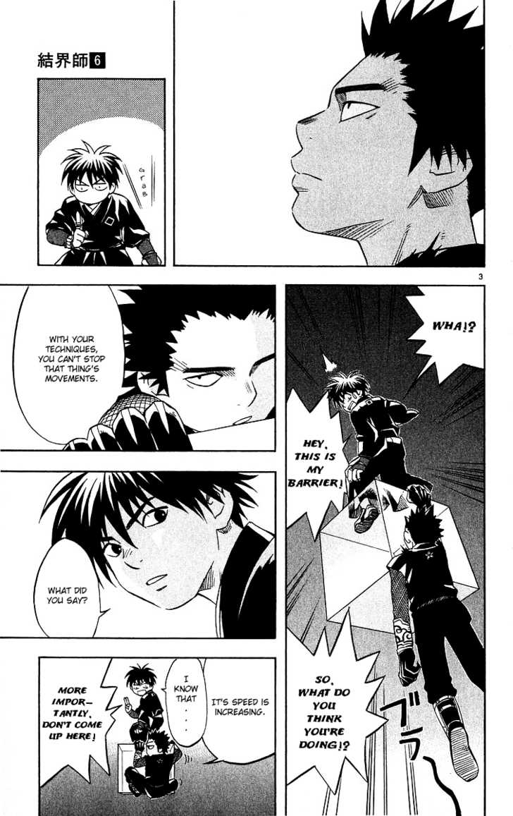Kekkaishi 54 Page 3