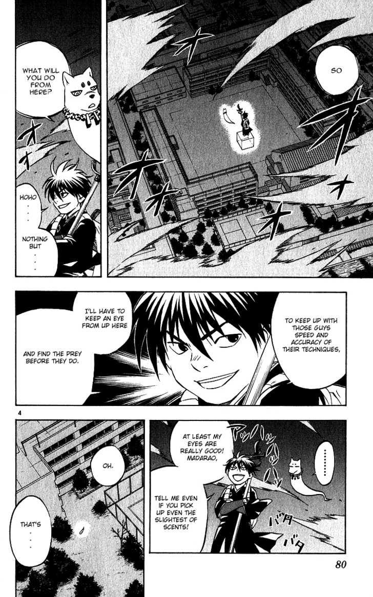 Kekkaishi 60 Page 4