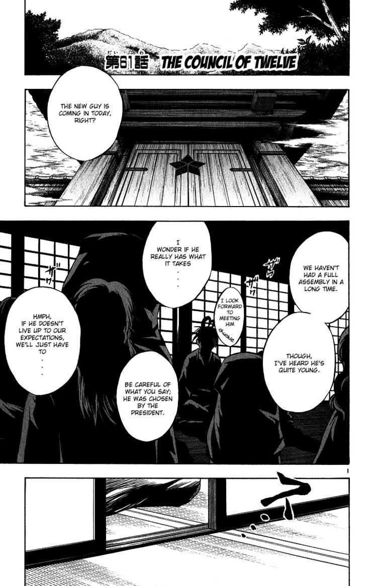Kekkaishi 61 Page 1
