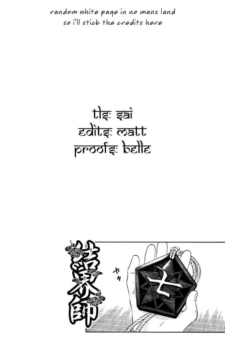 Kekkaishi 62 Page 3