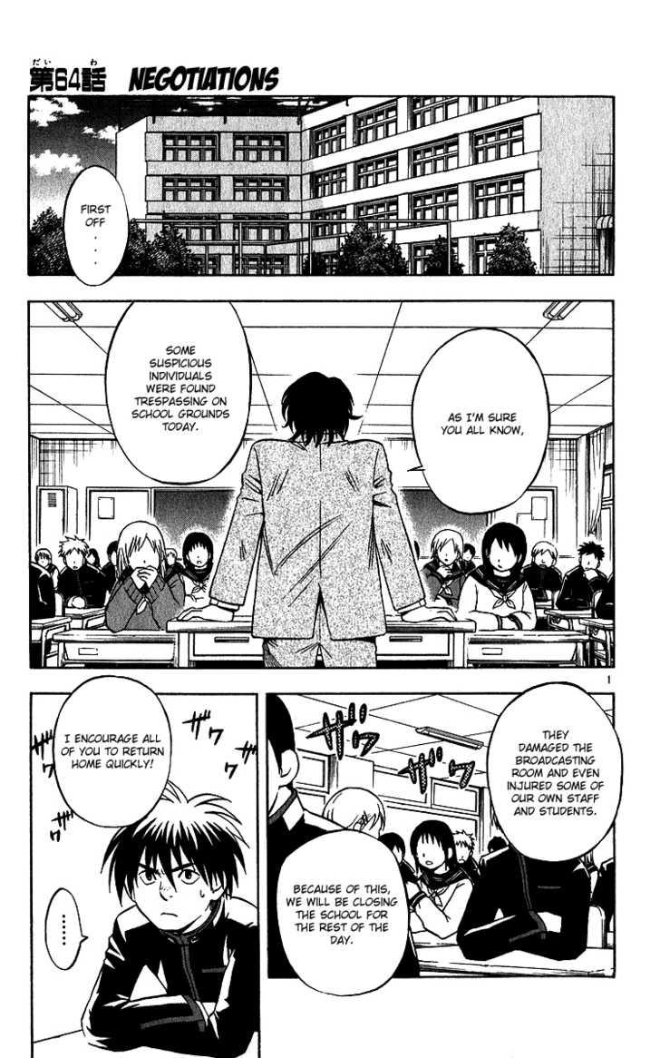 Kekkaishi 64 Page 1