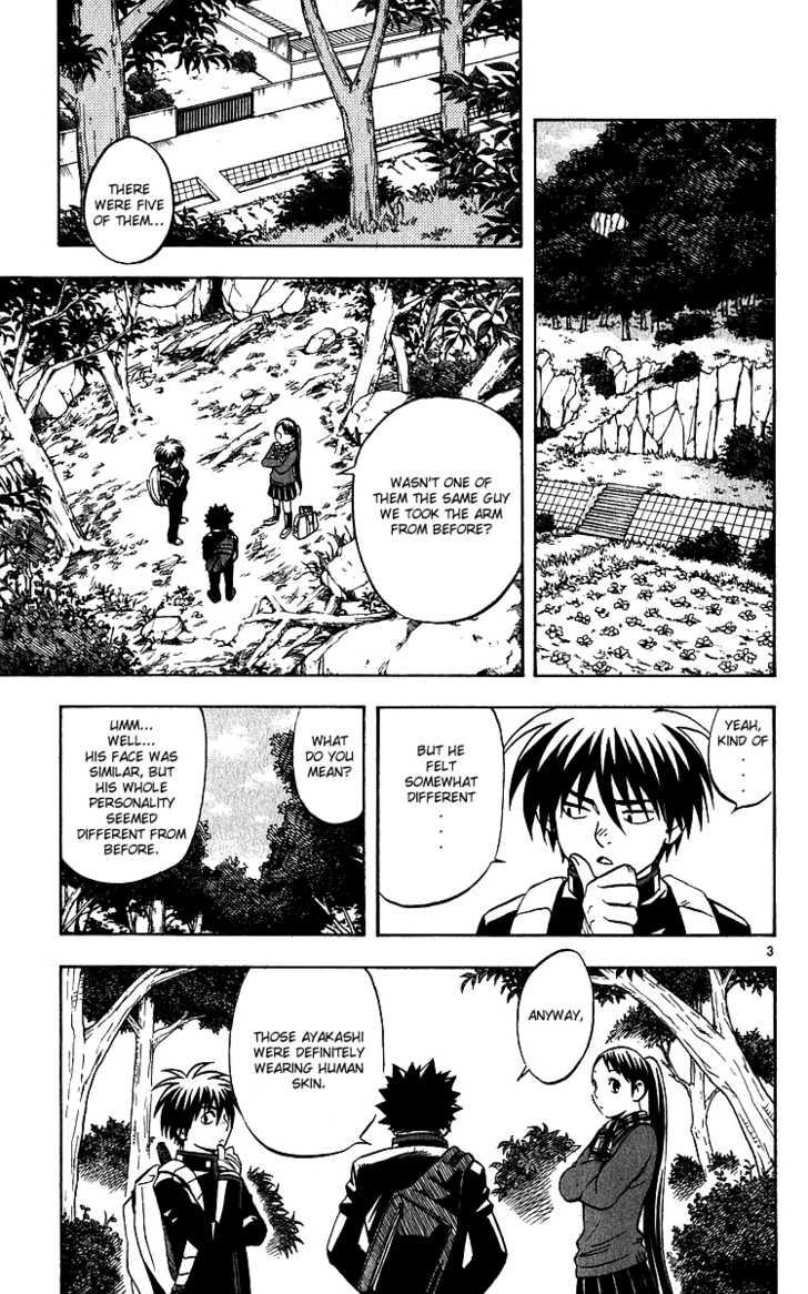 Kekkaishi 64 Page 3