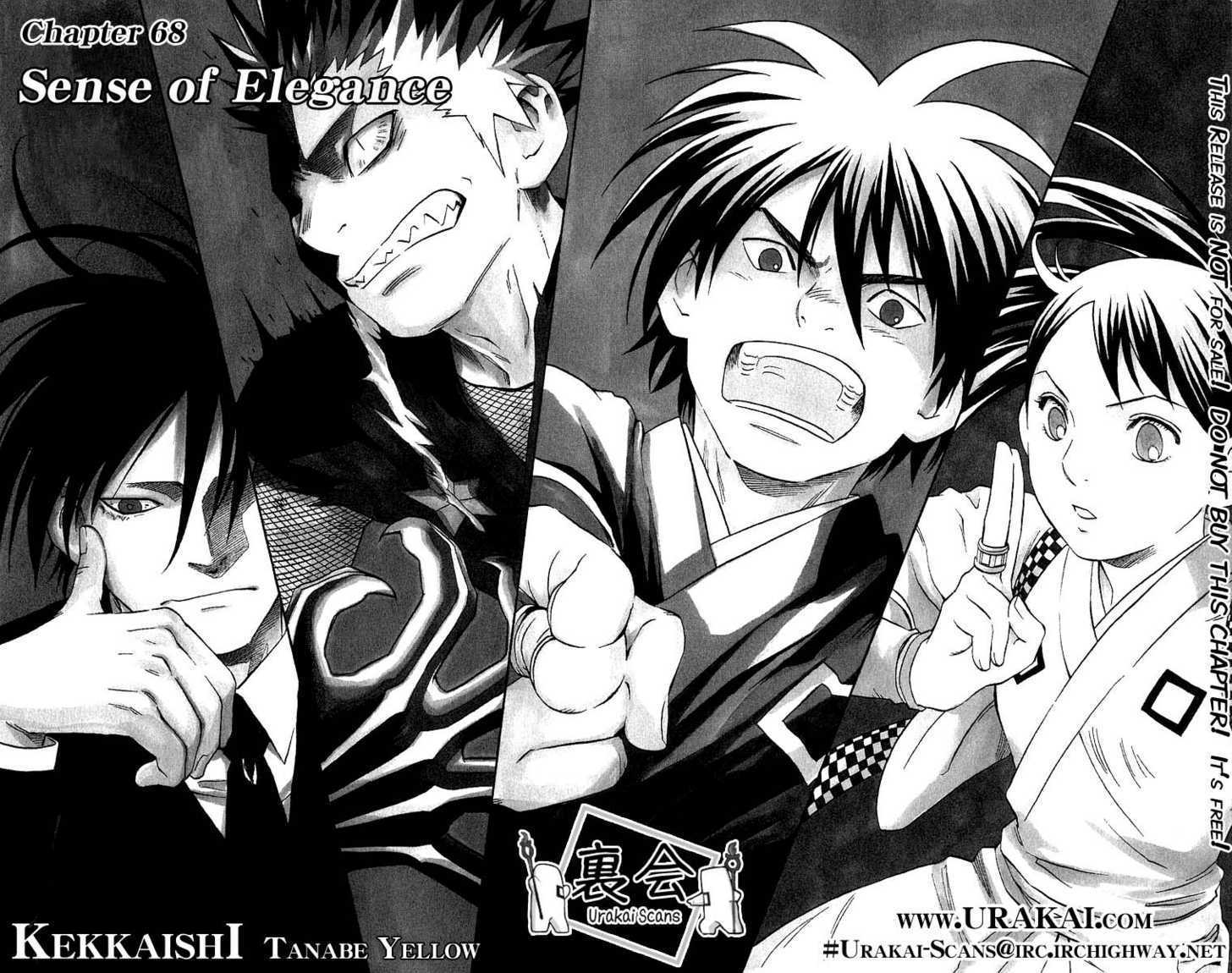 Kekkaishi 68 Page 2