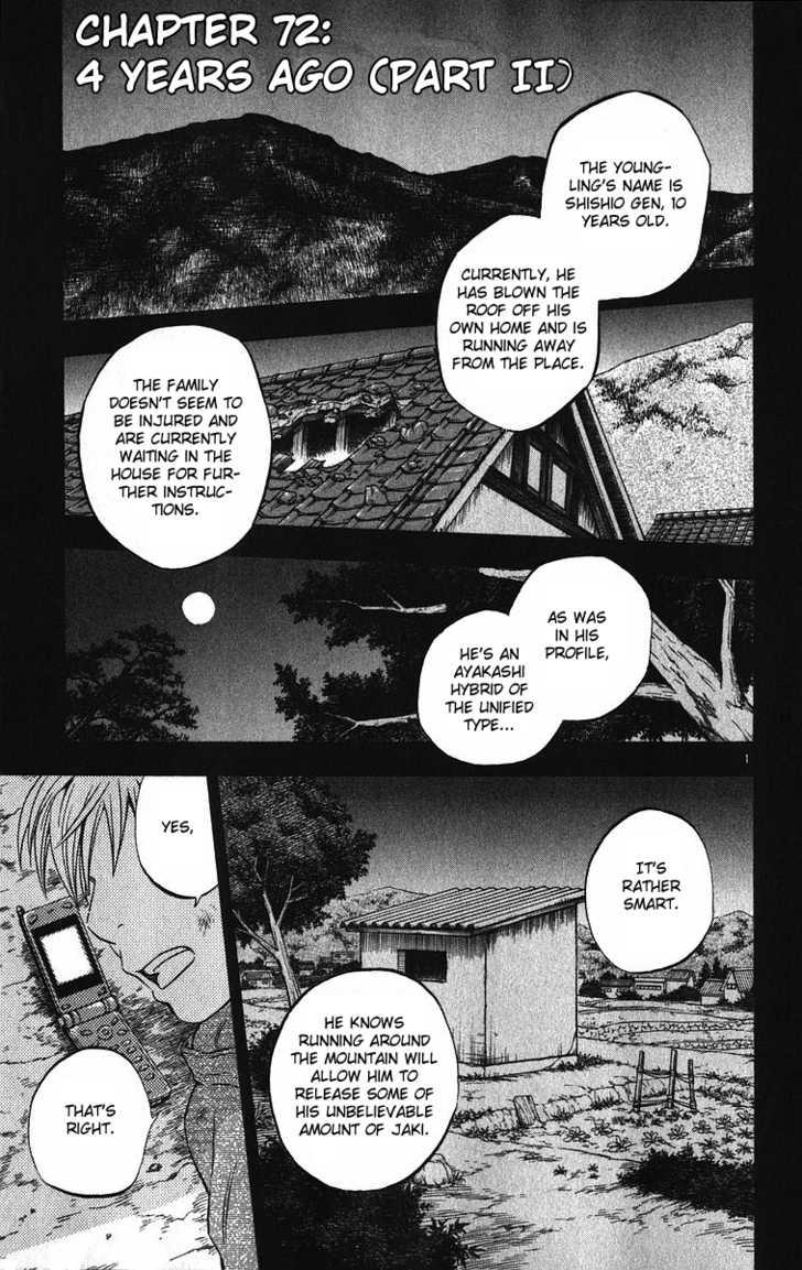 Kekkaishi 72 Page 2
