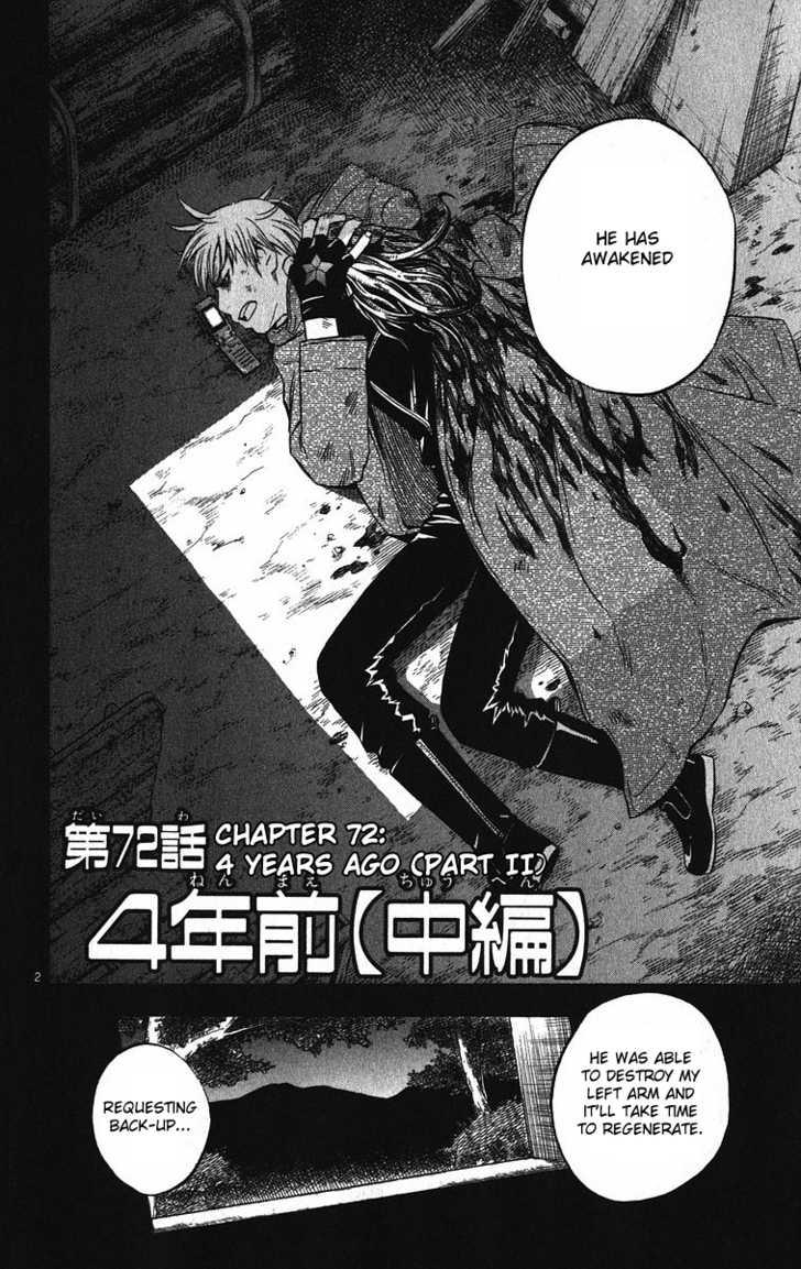 Kekkaishi 72 Page 3