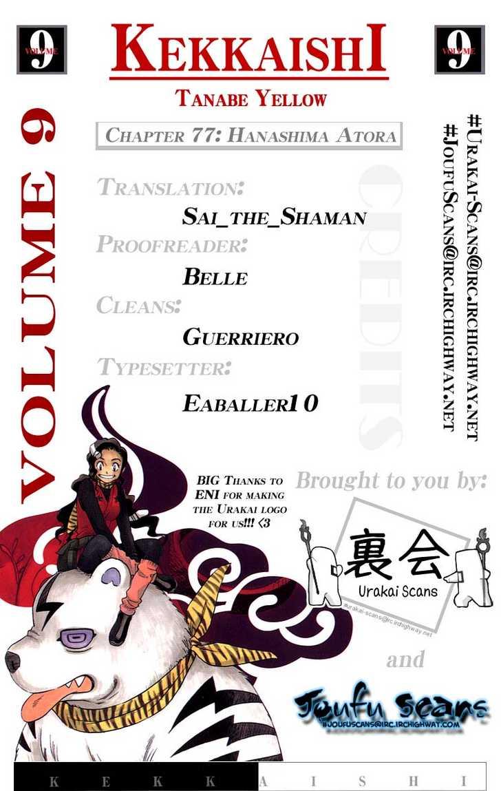 Kekkaishi 77 Page 1