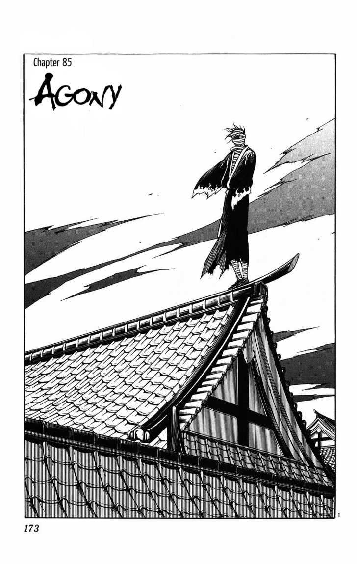 Kekkaishi 85 Page 1