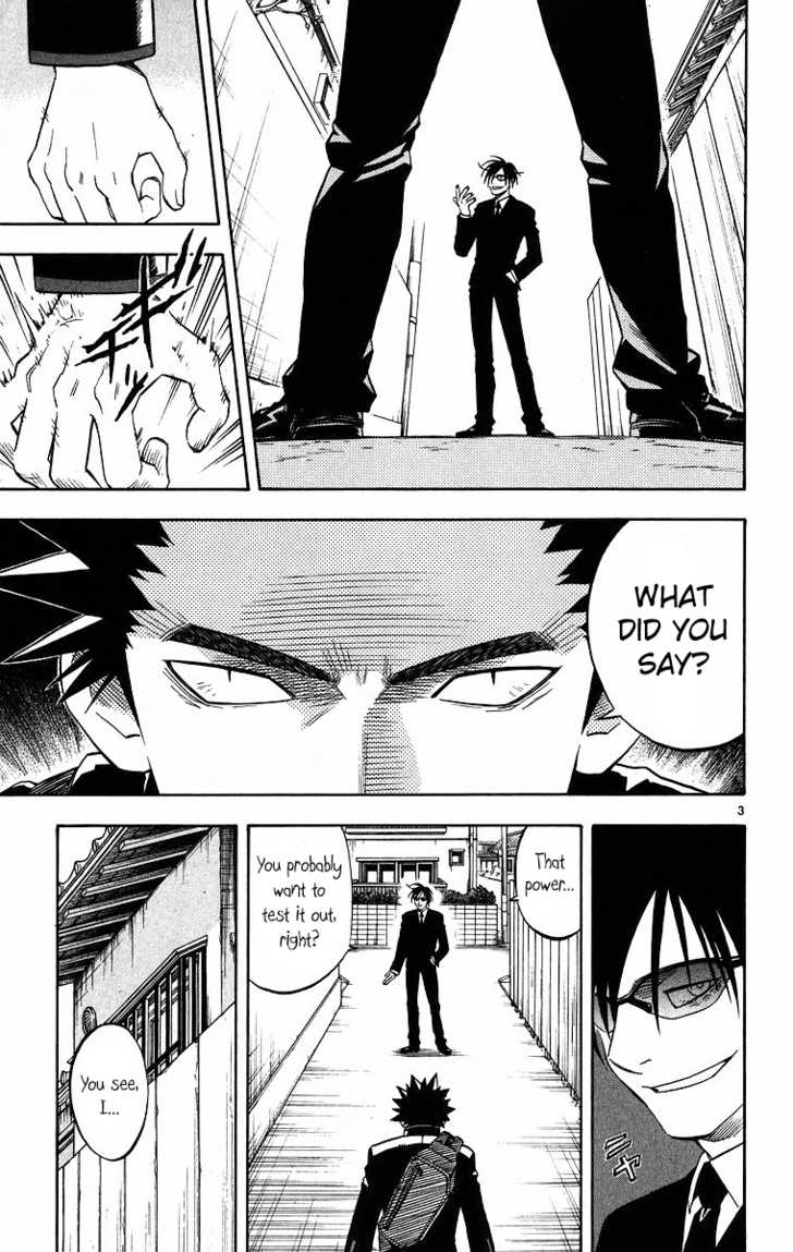 Kekkaishi 85 Page 3