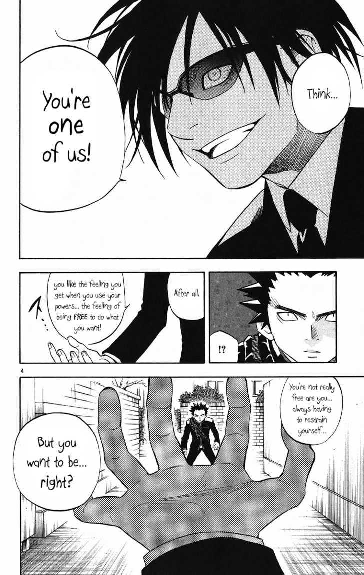 Kekkaishi 85 Page 4
