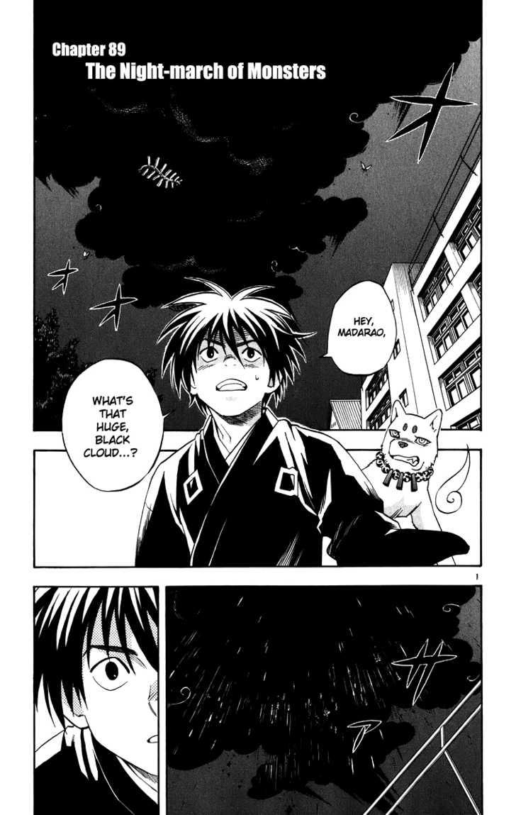 Kekkaishi 89 Page 2