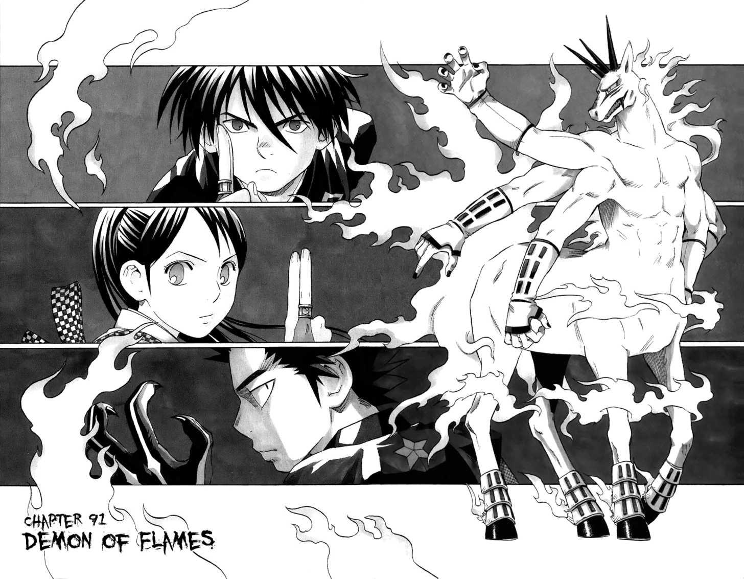 Kekkaishi 91 Page 3