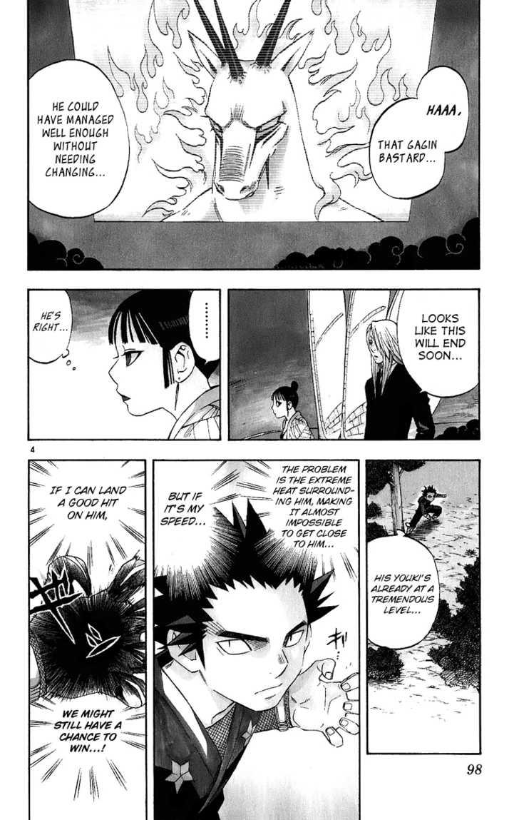Kekkaishi 91 Page 4
