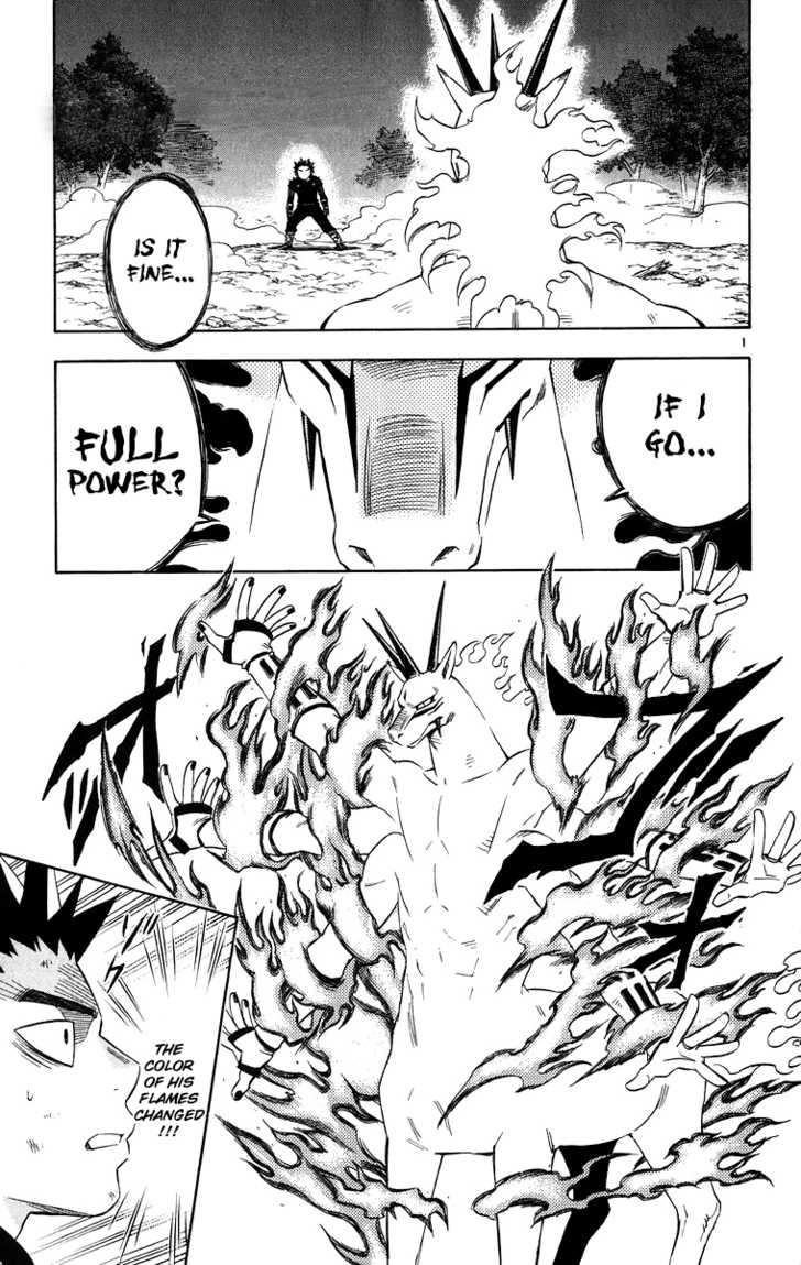 Kekkaishi 92 Page 2