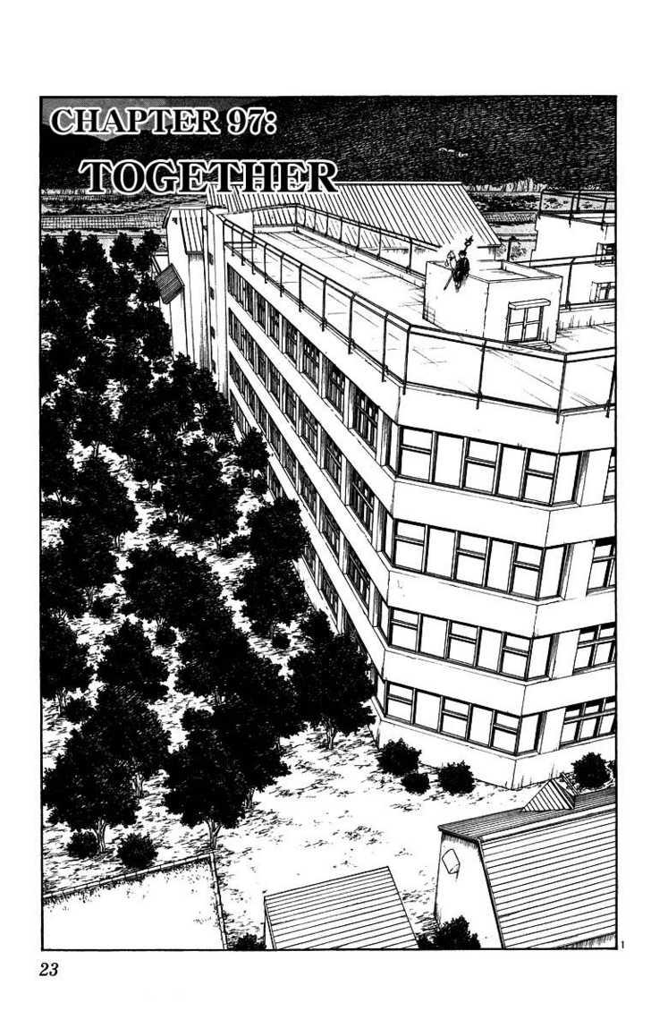 Kekkaishi 97 Page 1