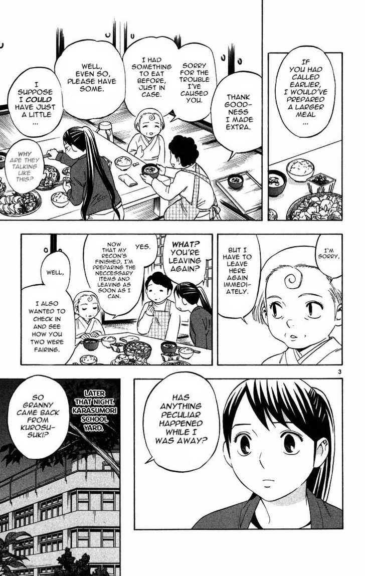 Kekkaishi 98 Page 2