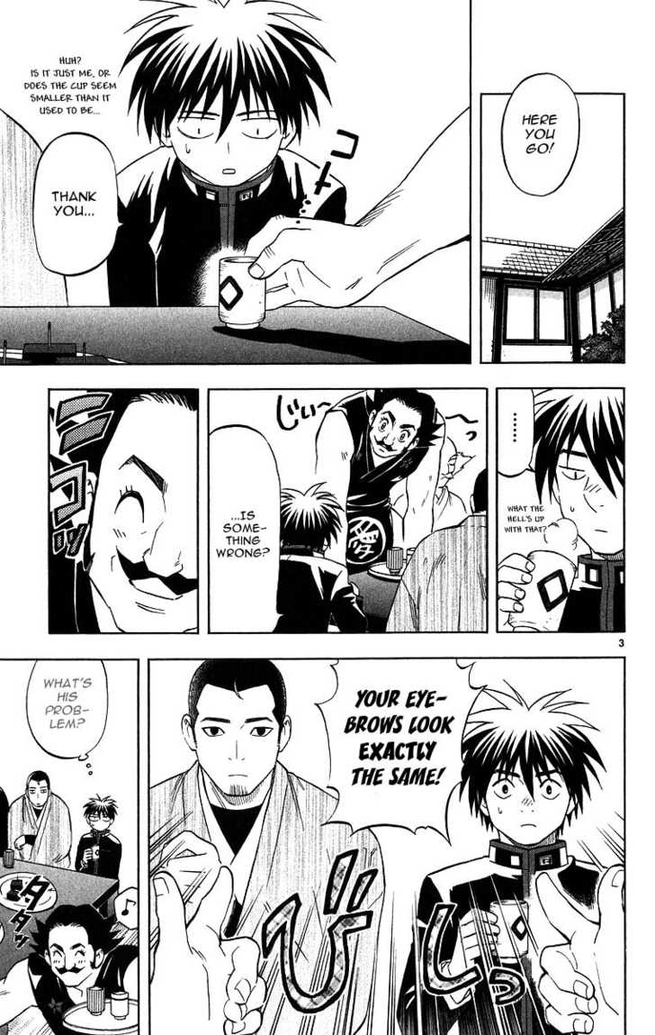 Kekkaishi 100 Page 2