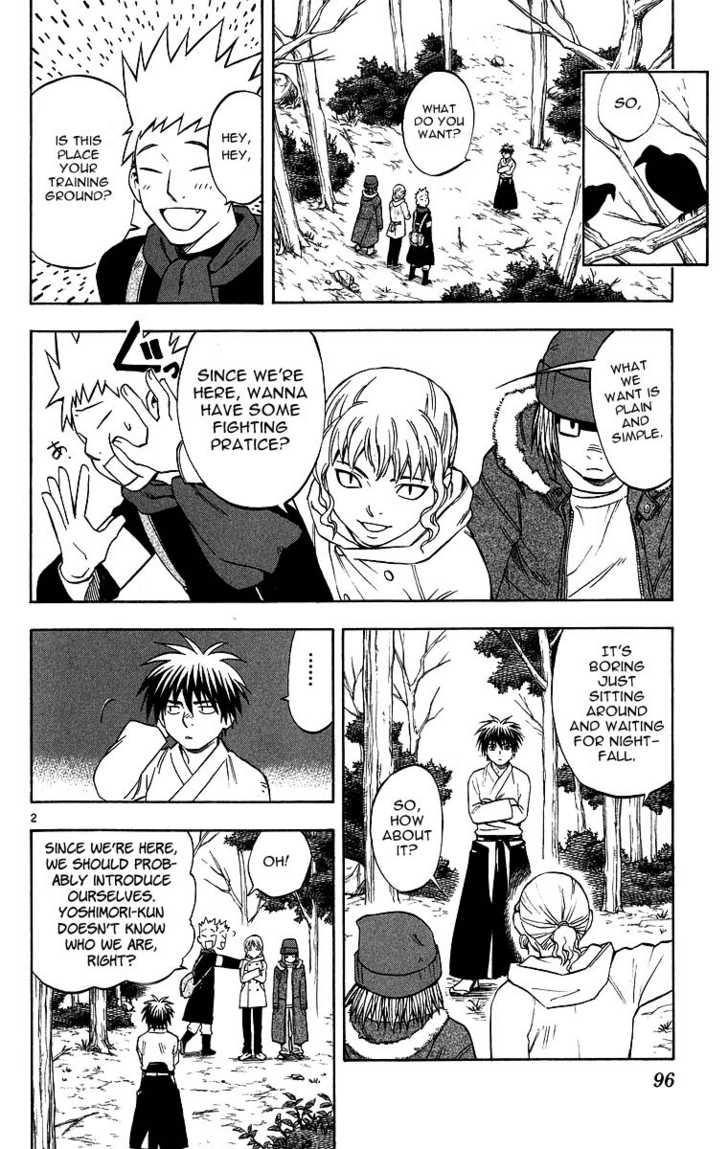 Kekkaishi 101 Page 2