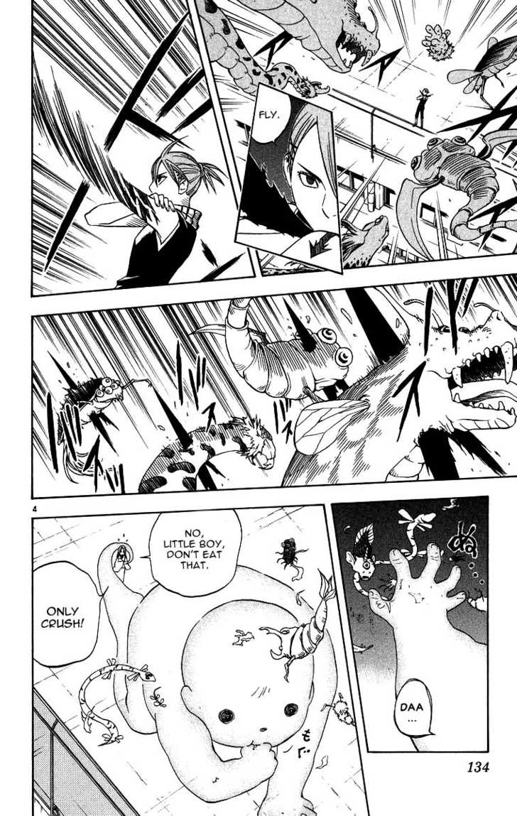 Kekkaishi 103 Page 2