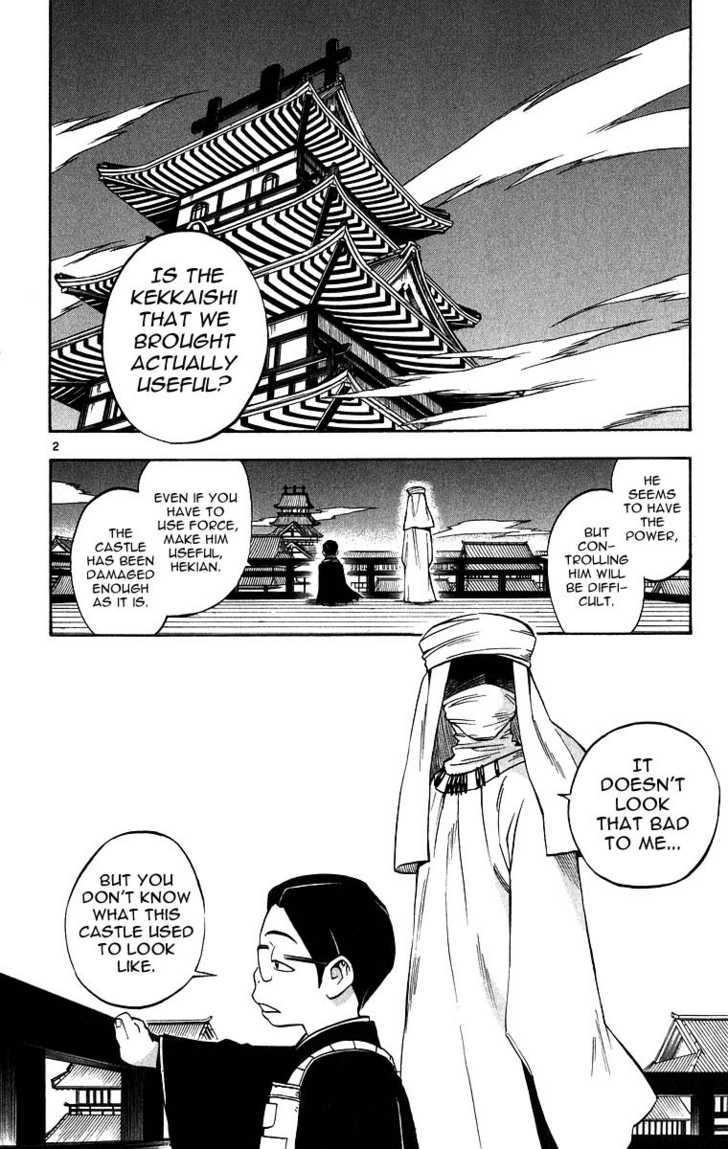 Kekkaishi 105 Page 2