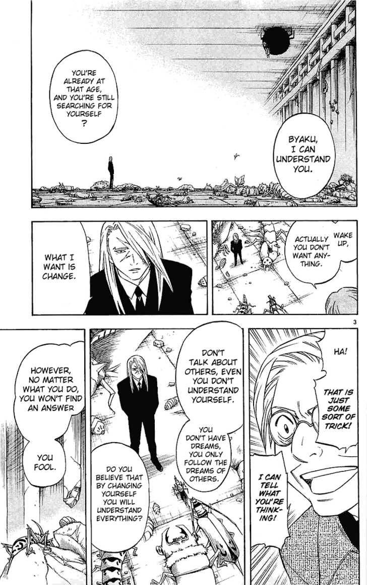 Kekkaishi 109 Page 3
