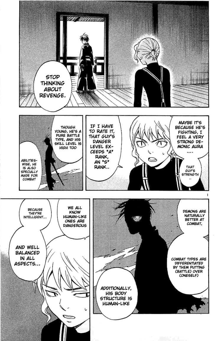 Kekkaishi 113 Page 1