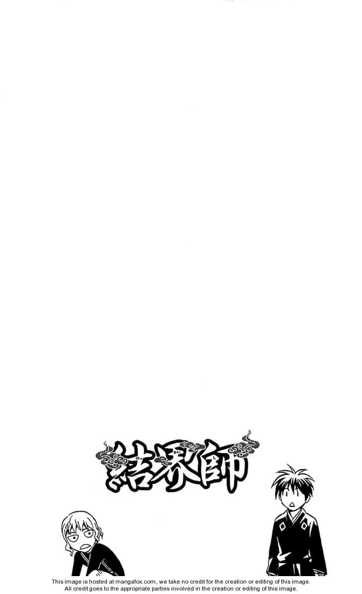 Kekkaishi 115 Page 3
