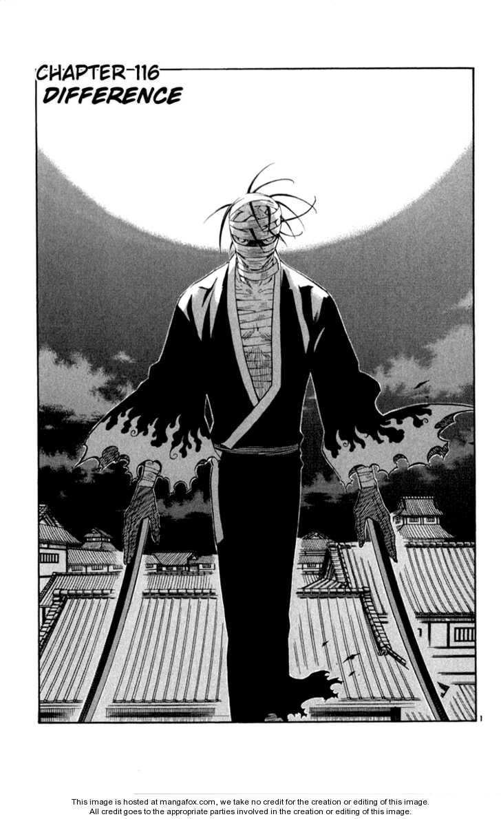Kekkaishi 116 Page 1