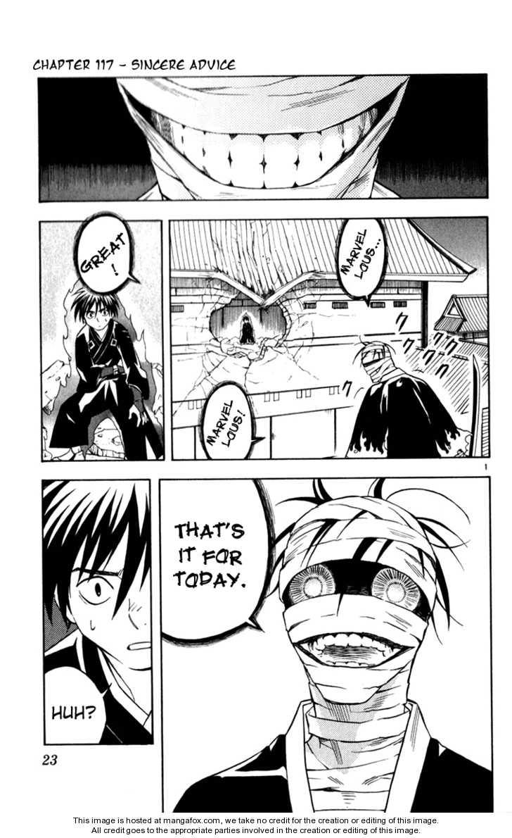 Kekkaishi 117 Page 1