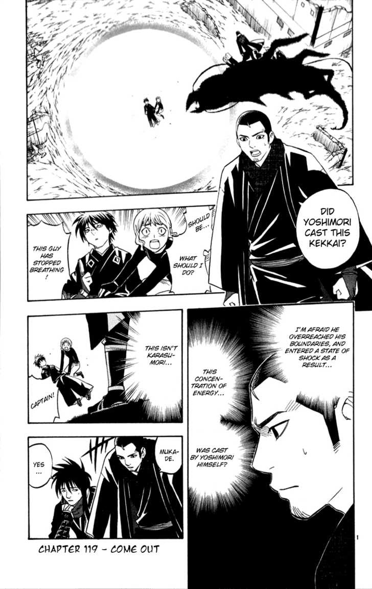 Kekkaishi 119 Page 2