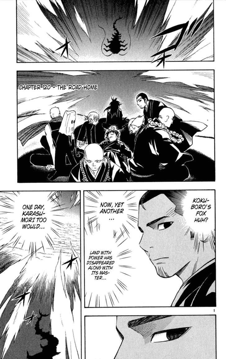 Kekkaishi 120 Page 2