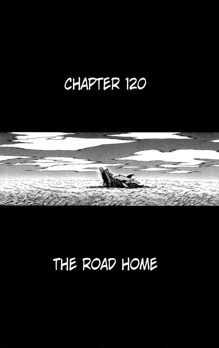 Kekkaishi 120 Page 3