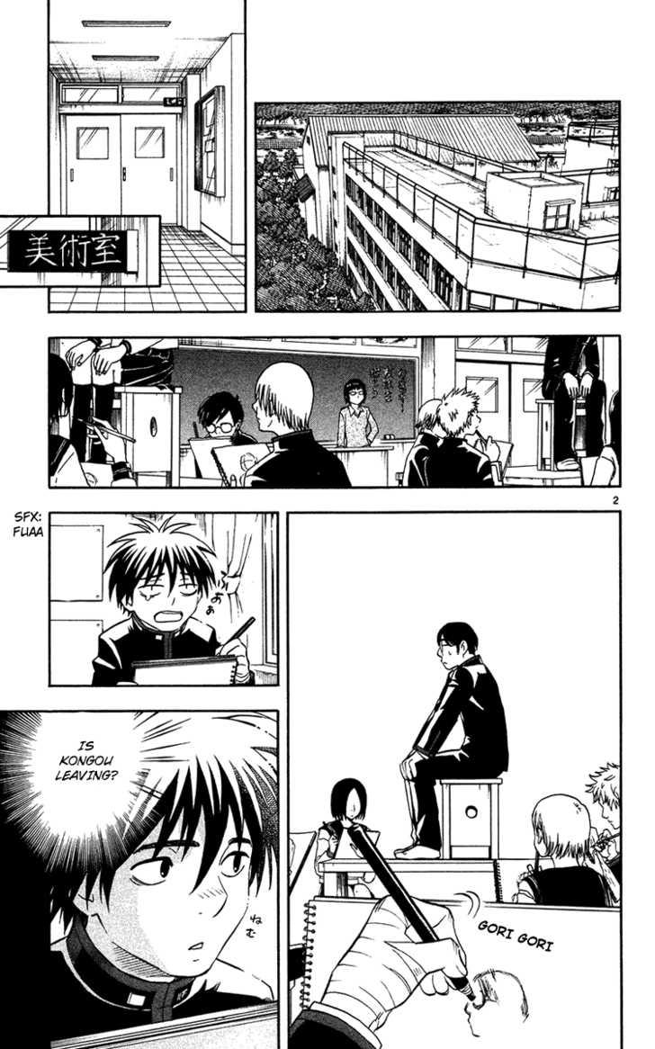 Kekkaishi 130 Page 3