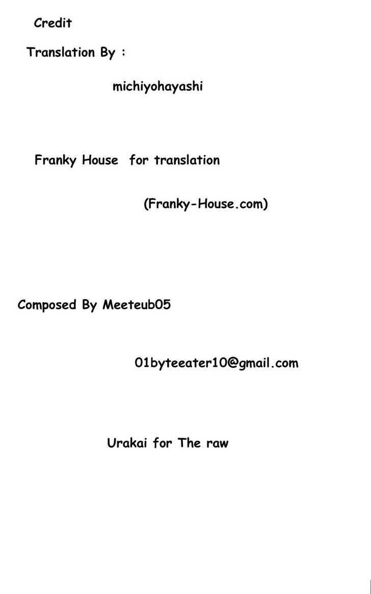 Kekkaishi 131 Page 1