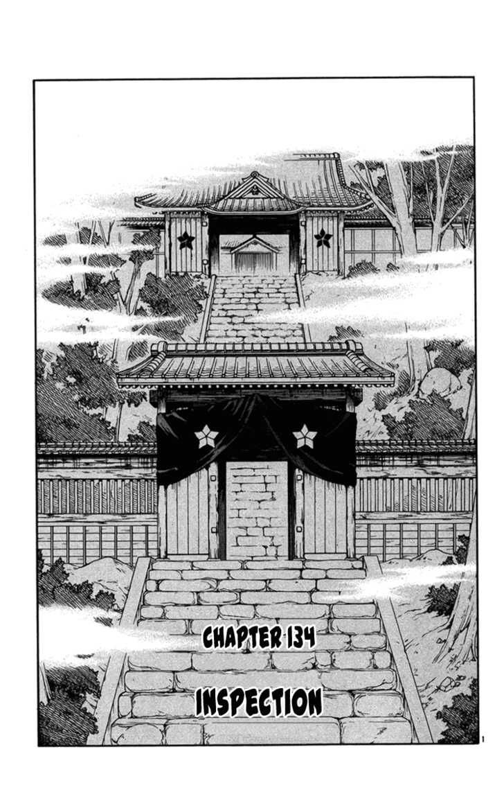 Kekkaishi 134 Page 2