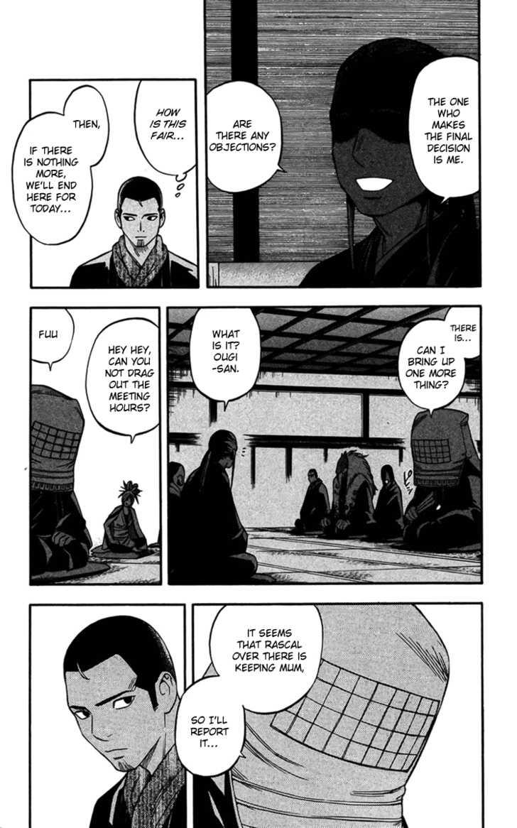 Kekkaishi 134 Page 4