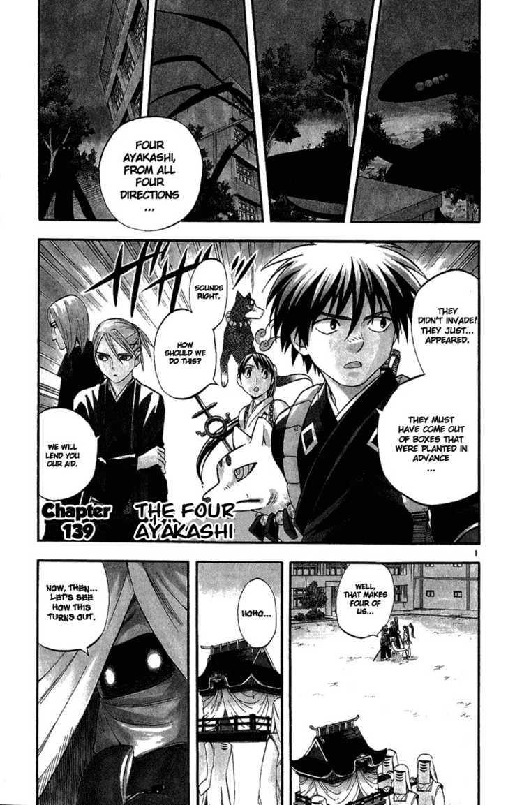 Kekkaishi 139 Page 1