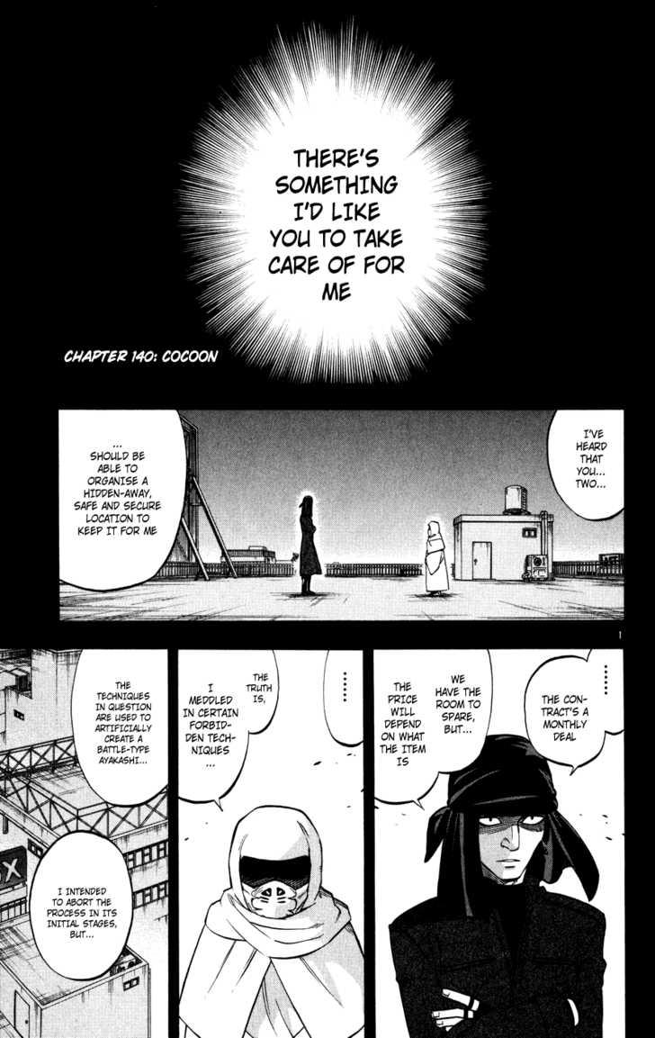Kekkaishi 140 Page 2