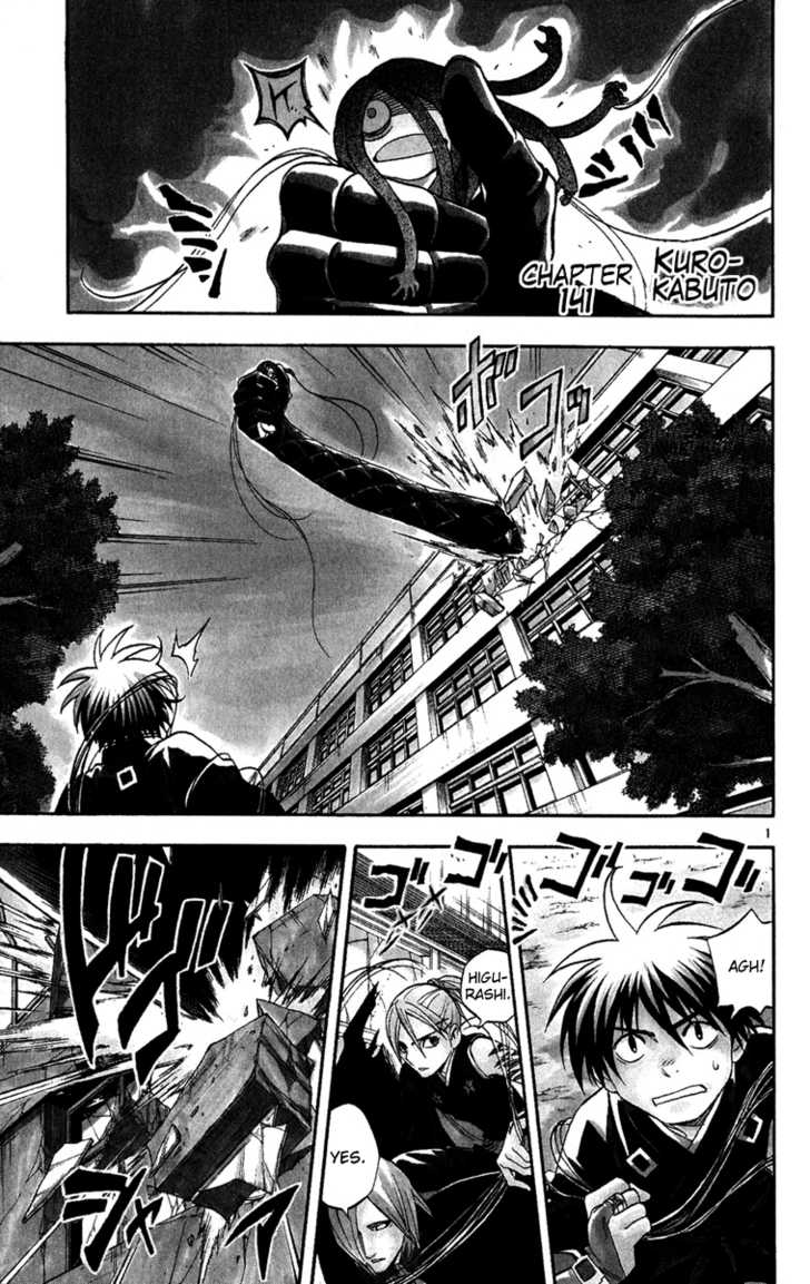Kekkaishi 141 Page 1